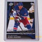 2009-10 Upper Deck Hockey Series 1 - Young Guns #221 - Artem Anisimov