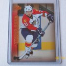 2007-08 Upper Deck Hockey Series 1 - Young Guns #221 - Cory Murphy