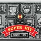 Superhit Stick Incense 100 grams - ISSUPL