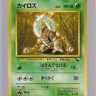 1998 Pokemon Card Pinsir  #127