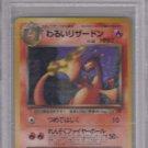 Graded MINT 9  Rare Japanese DARK Charizard  #1111012