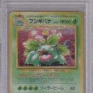 Graded MINT 9  POKEMON Japanese VENUSAUR HOLO Promo Card   #1110031