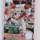 #423 Hideki Okajima = 2011 Topps Series 2  Diamond Parallel