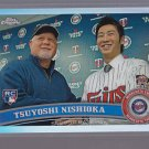 TSUYOSHI NISHIOKA #111  = 2011 Topps Chrome Refractor  card