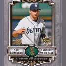 2009 Upper Deck A Piece of History ROOKIE  #135 MATT TUIASOSOPO    *stk0157