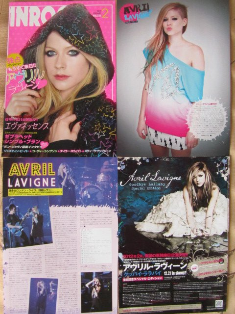 Avril Lavigne Japanese clippings / articles / pin ups #1