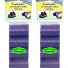 420 PURPLE Dog Waste Bags - Cored Refills