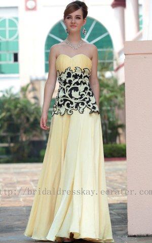 Floor Length Empire Yellow Prom Dress Evening Party Dress Bridesmaid Dress