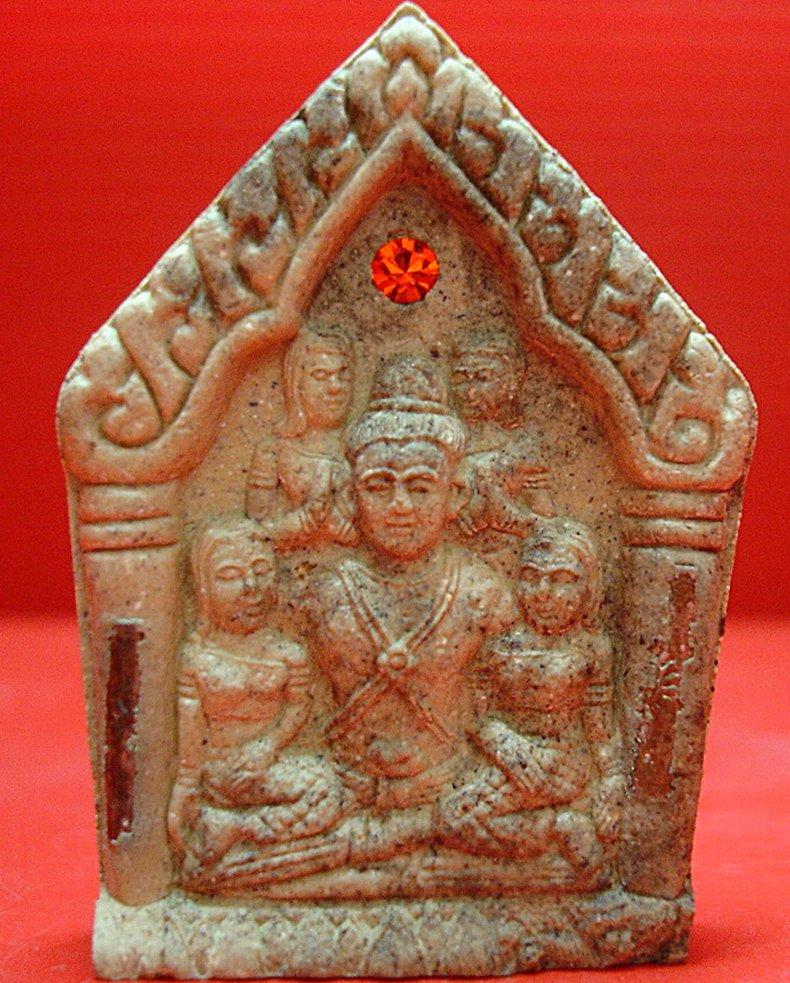 Pra Khun Pan Luang Phor Hup BE 2552