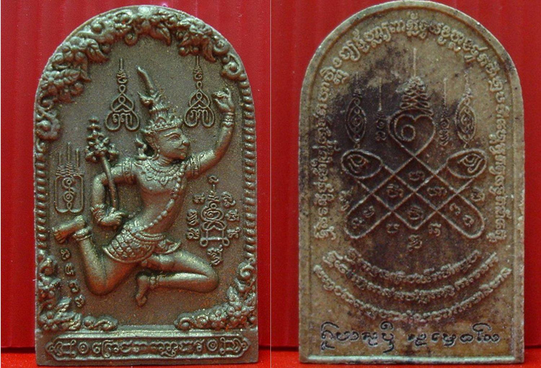 Thai amulet Pet Praya Ton of kruba subin Sumaythaso