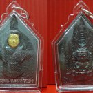 Pra khun paen na na thong gold face of kruba subin Sumaythaso