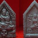 Pra Khun Pean Ghost Nang Raam Rai Lp.Sawat