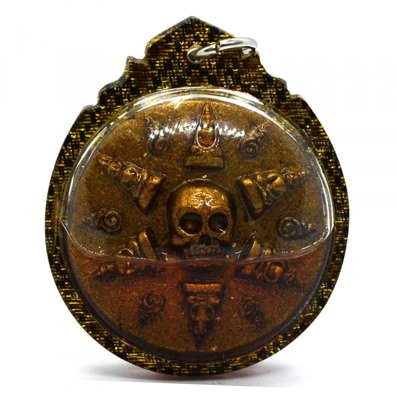 Lotto Casino and Gambling Jewelry Magic Pendant Phraitong Riaktraab by Kruba Kampeng
