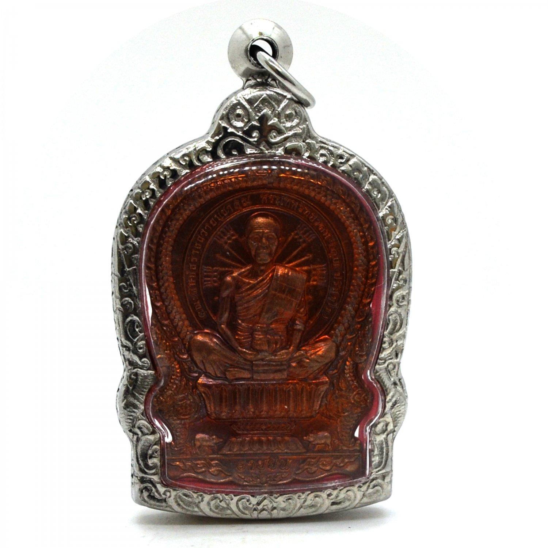 Thailand Buddha Jewelry Amulet Laung Phor Koon Balisuddho Wat Baanrai Temlpe Talisman Amulet Protect