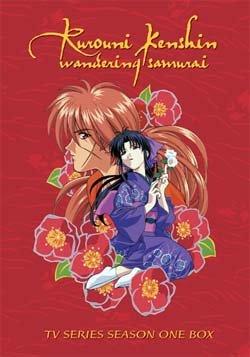 Rurouni Kenshin DVD Season 1: Wandering Samurai (Alpha Case)