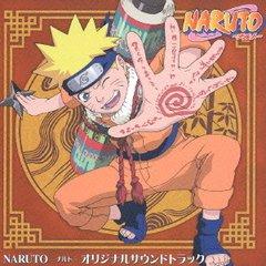 NARUTO - Original Soundtrack