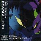 Neon Genesis Evangelion: Original Soundtrack