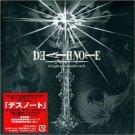 Death Noet ANime Original Soundtrack 1