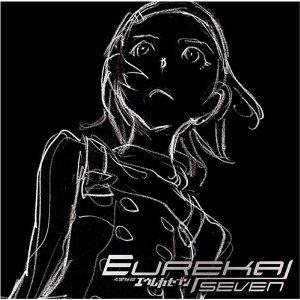 Eureka Seven Orginal Soundtrack