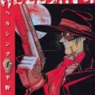 Hellsing Box Set (Vol.s 1-10)