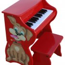 25 Key Dog Piano With Bench Schoenhut Kids Musical Instrument 9258DR