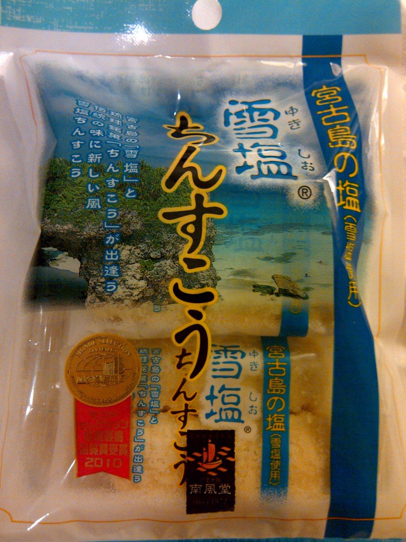 Okinawan Salt Cookie (Original Flavor)
