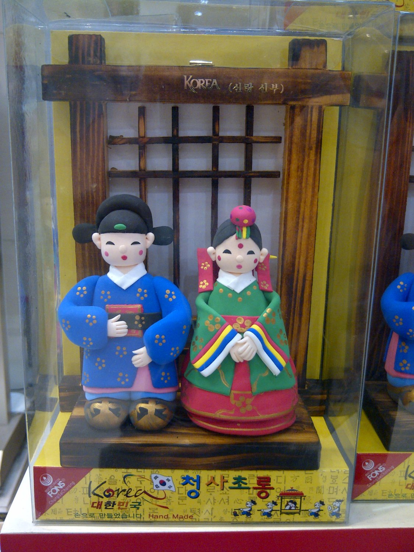 Korean Royal Wedding Doll Set