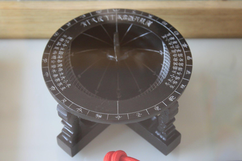 Sundial Replica