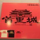 Okinawa Shuri Castle T-Shirt