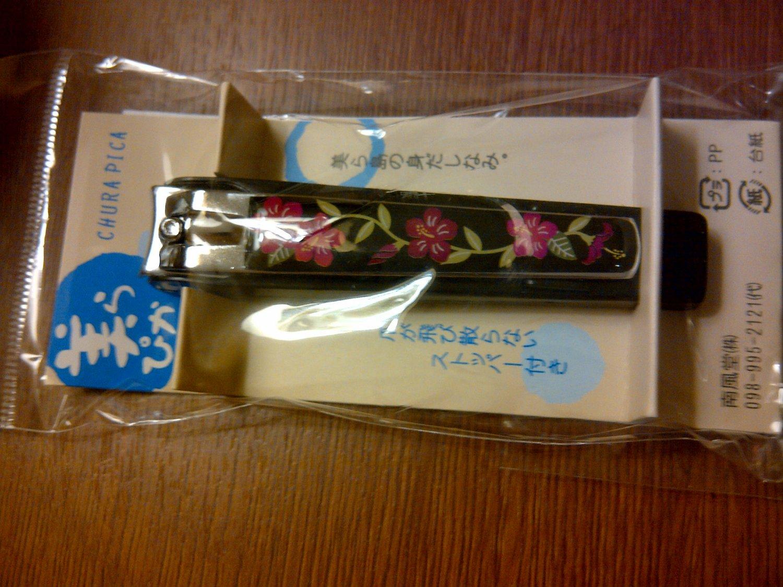 Okinawan Flower Design Nailclipper