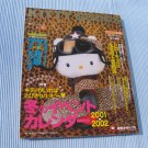 Sanrio KITTY GOODS collection Vol.16 2001