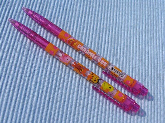 Kamio Caramel box pen