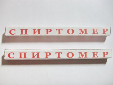 2 pieces   ALCOHOLMETER ETHANOL TEST HYDROMETER WHISKEY Proof Tralle sale still