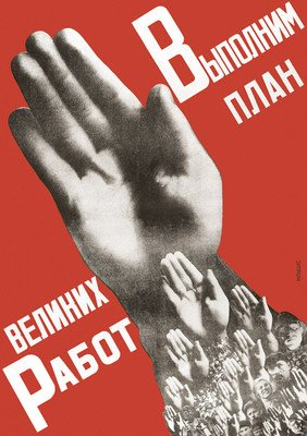 Long Live Labour! Let's fulfil the plan of the great work. G Klutsis 1930 POSTER