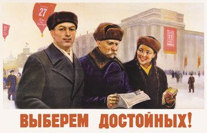 VOTE! Soviet Election Postcard from the 1920s to the 1960s. Choose the worthy!