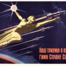 Space will be ours! Our triumph in Space/Soviet country PROPAGANDA / collectible