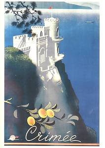 Welcome to the USSR. Soviet Travel Postcard. Crimea. PROPAGANDA collectible 1935