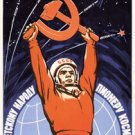 Space will be ours! Long live the Soviet people – the Space Pioneers! 1962