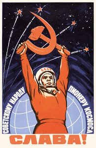 Space will be ours! Long live the Soviet people � the Space Pioneers! 1962
