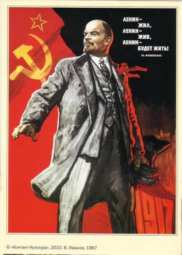 Sovet Political Postcard. Lenin Lived, Lenin Is Alive, Lenin Will Live!Communism