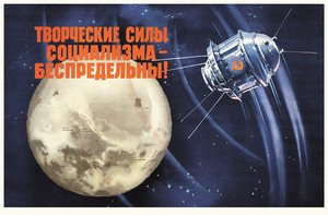 Space will be ours! Creative resources of Socialism are boundless! 1959