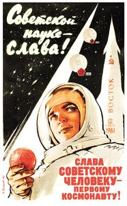 Space will be ours! Long life the Soviet man � the First Astronaut! 1961