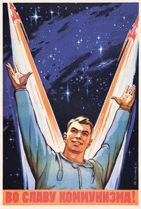 Space will be ours! For the glory of Communism! PROPAGANDA / collectible