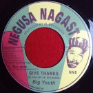 Big Youth - Give Thanks / I Pray Thee (1974)
