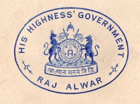One Single Piece of Official Envelope of Alwar Rajputana, Rajasthan India - British India Period