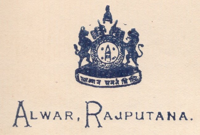 One Single Piece of Official Letter head of Alwar Rajputana, Rajasthan India - British India Period