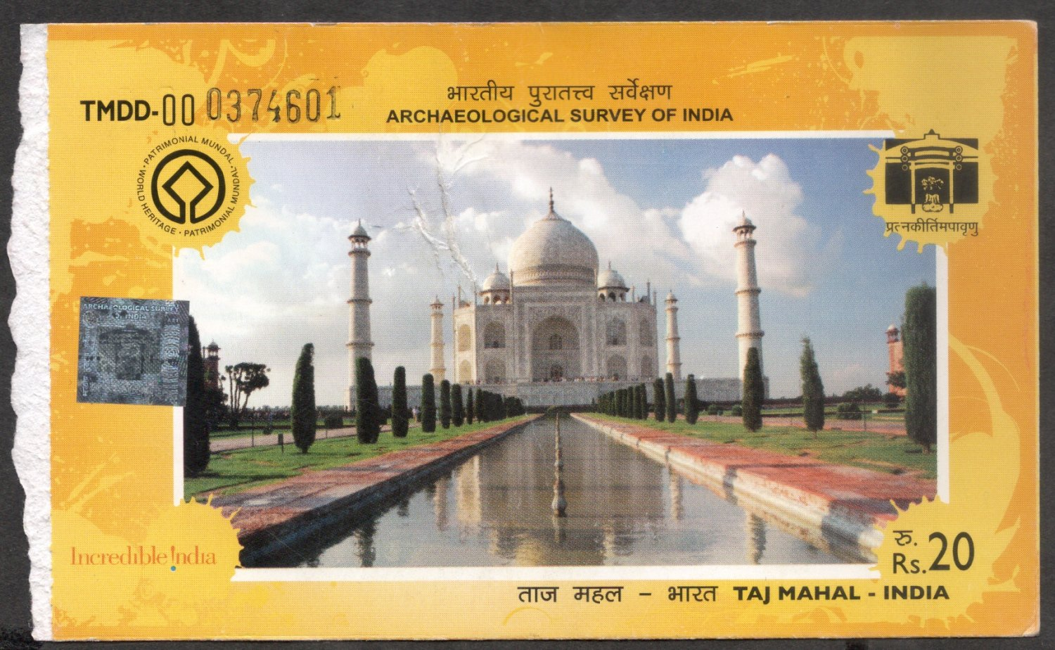 ARCHEOLOGICAL SURVEY OF INDIA - RUPEES 20.00 DENOMINATION ENTRY TICKET FOR TAJMAHAL AGRA