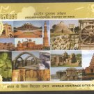 ARCHEOLOGICAL SURVEY OF INDIA - RUPEES 10.00 ENTRY TICKET FOR WORLD HERITAGE SITES, AGRA