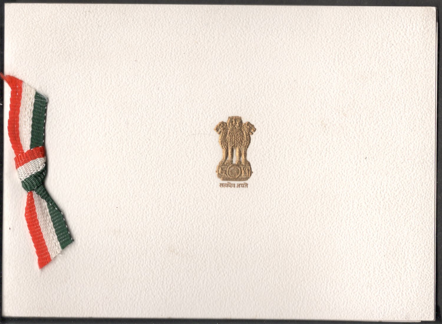 VINTAGE GOVERMENT HOUSE INDIA SEASON'S GREETINGS (CARD) USED GREETING CARD RARE  1970's