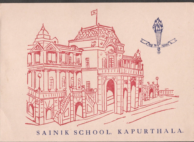 SAINIK SCHOOL KAPURTHALA SEASON'S GREETINGS  USED GREETING CARD RARE VINTAGE